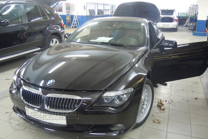 BMW Alpina B6 Coupe (E63)