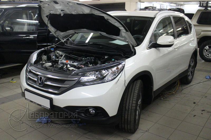 Honda CRV (IV)