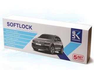 SoftLock VAG2
