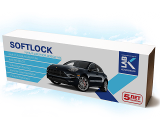 SoftLock VAG1